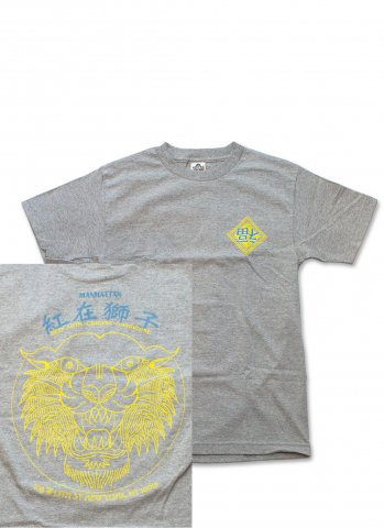 Paul's Boutique MANHATTAN Chinese Restaurant Tシャツ グレー