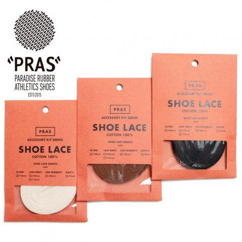 PRAS プラス SHOE LACE 平型 靴ひも 綿100% 日本製