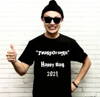 TEARS OF SWAN-HAPPY BAG2021/中袋(2021年元旦着)