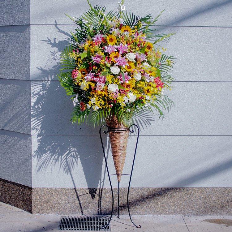 豪華コーンスタンド花