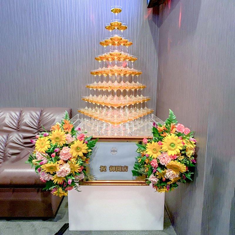 シャンパンタワー8段(三角形)