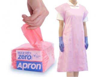【医療用】使い捨てエプロン ゼロエプロン