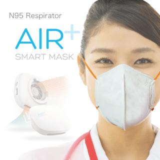 【N95マスク】Air+(排気弁あり/なし)