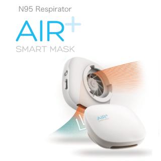 【N95マスク】Air+用 マイクロベンチレーター