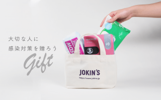 JOKIN'S GIFT(ジョキンズ ギフト)