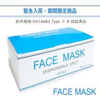 医療用マスク FACE MASK(フェイスマスク)