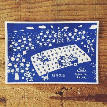 オリジナルポストカード【青】