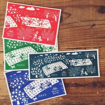 オリジナルポストカード【4枚セット】