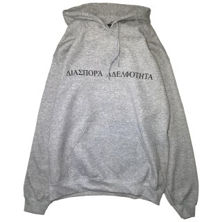 LONG LETTER MAGIC CIRCLE HOODIE (SPORT GREY)