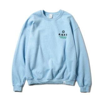 KUNG FU CLUB SURVENIR SWEAT SHIRT(LIGHT BLUE)