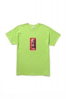 LABEL TEE(LIME GREEN)