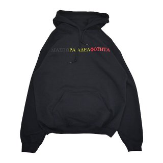 <img class='new_mark_img1' src='//img.shop-pro.jp/img/new/icons5.gif' style='border:none;display:inline;margin:0px;padding:0px;width:auto;' />TRI STRIPE MAGIC CIRCLE HOODIE (BLACK)