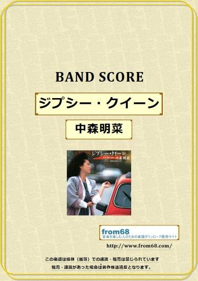 クイーン (バンド)の画像 p1_31