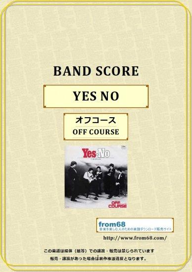 オフコース(OFF COURSE) / YES NO バンド・スコア(TAB譜)  楽譜