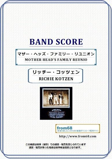 リッチー・コッツェン(RICHIE KOTZEN)  / マザー・ヘッズ・ファミリー・リユニオン(MOTHER HEAD'S FAMILY REUNION)  バンド・スコア(TAB譜) …