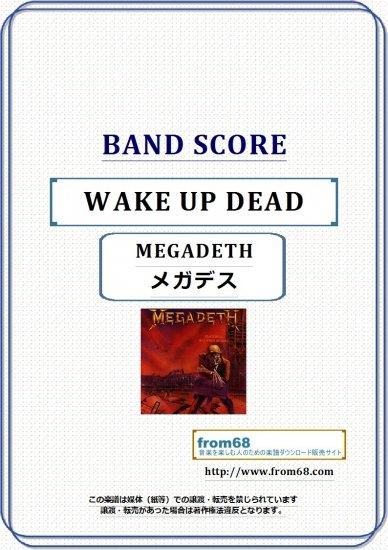 megadeth peace sells tab book pdf
