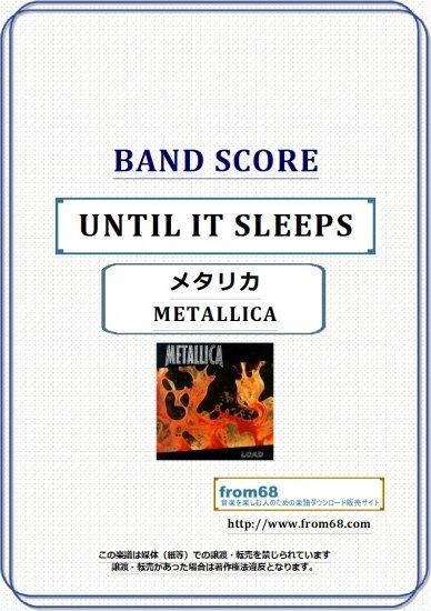 メタリカ(METALLICA) / UNTIL IT SLEEPS バンド・スコア(TAB譜) 楽譜