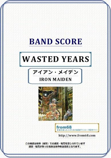 アイアン・メイデン (IRON MAIDEN) / WASTED YEARS バンド・スコア(TAB譜) 楽譜