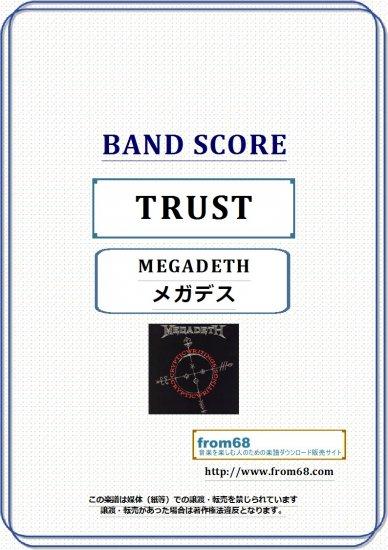 メガデス(MEGADETH) / TRUST バンド・スコア(TAB譜) 楽譜