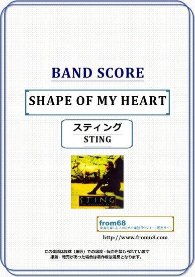 スティング(STING) / SHAPE OF MY HEART バンド・スコア(TAB譜) 楽譜