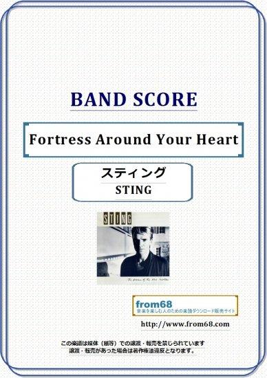 スティング(STING) / フォートレス・アラウンド・ユア・ハート(Fortress Around Your Heart) バンド・スコア(TAB譜) …