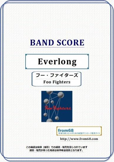 フー・ファイターズ(Foo Fighters) / Ev...