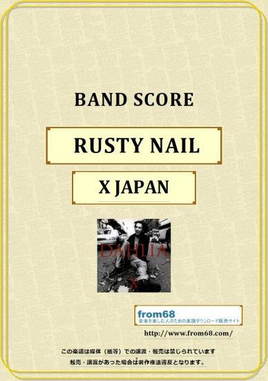 X JAPAN (エックス・ジャパン) / RUSTY ...