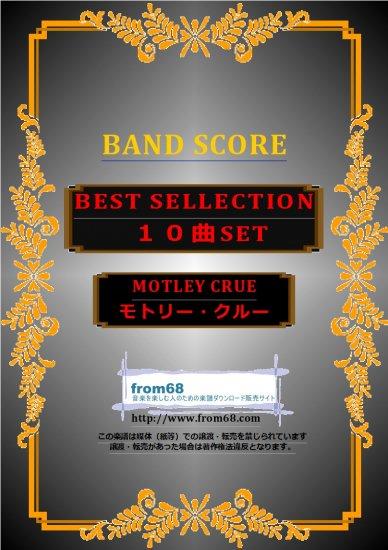 【10曲セット】 モトリー・クルー(MO...