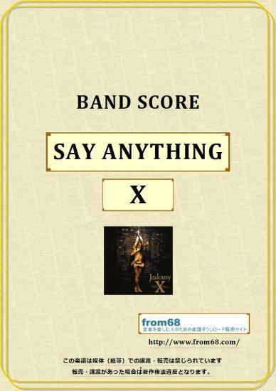 X (エックス) / SAY ANYTHING(セイ・エ...