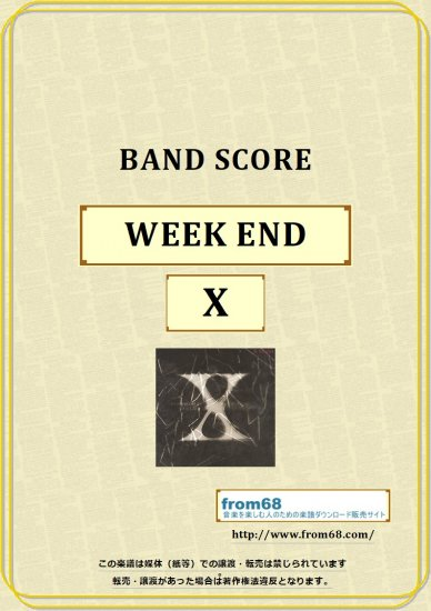 X (エックス) / WEEK END (ウィーク・エ...