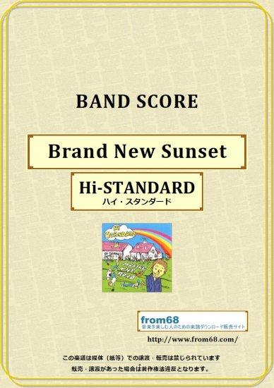 Hi-STANDARD (ハイ・スタンダード) / Br...