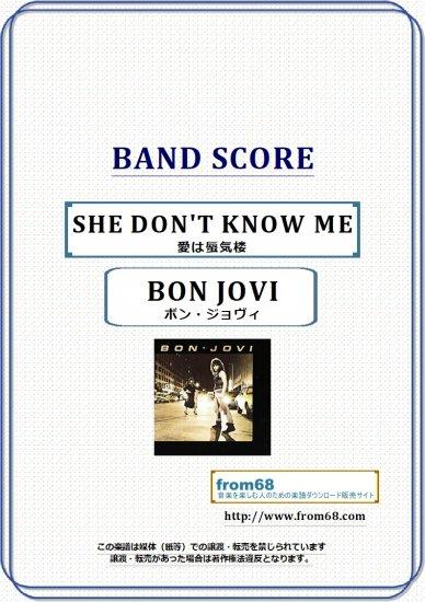 ボン・ジョヴィ (BON JOVI) / SHE DON'T...
