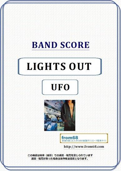 UFO / LIGHTS OUT バンド・スコア(TAB譜...