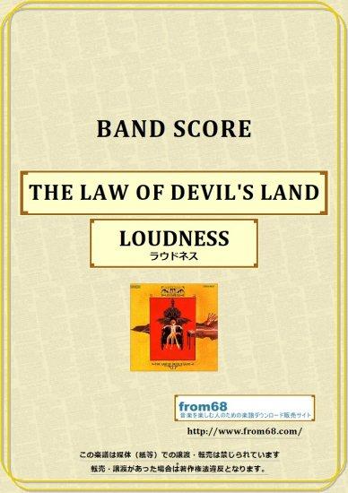 ラウドネス(LOUDNESS)  / THE LAW OF DE...