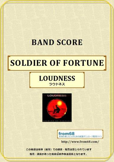 ラウドネス(LOUDNESS) / SOLDIER OF FOR...