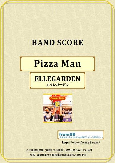 ELLEGARDEN (エルレガーデン) / Pizza M...