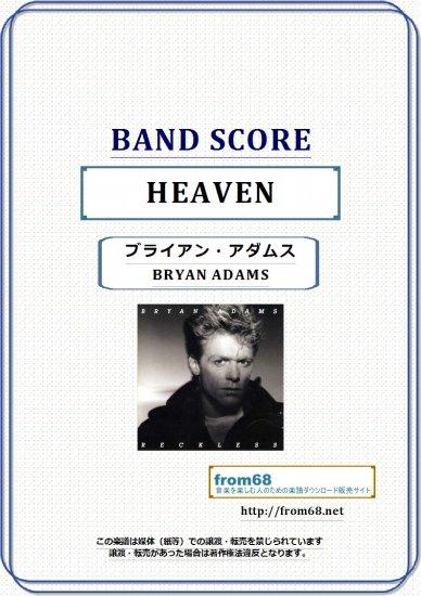 ブライアン・アダムス(BRYAN ADAMS) / HEAVEN(ヘヴン) バンド・スコア(TAB譜) 楽譜