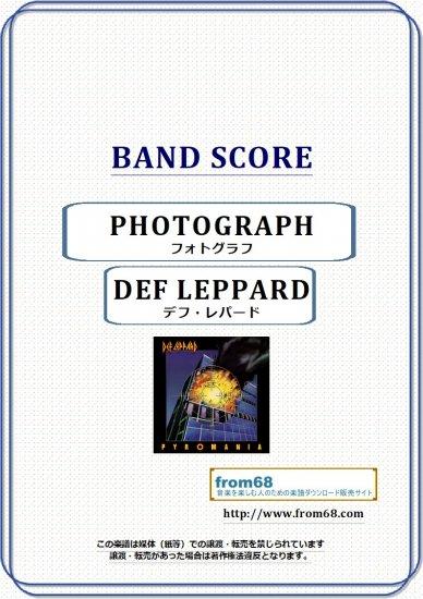 デフ・レパード(DEF LEPPARD)  / フォトグラフ(PHOTOGRAPH)  バンド・スコア