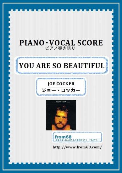ジョー・コッカー  「ユー・アー・ソービューティフル」 VOCAL&PIANO譜