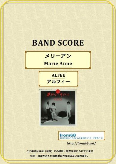 ALFEE (アルフィー)  /  メリーアン(Marie Anne)バンド・スコア(TAB譜) 楽譜