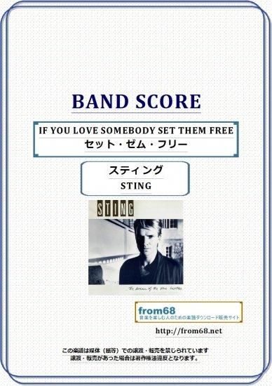 スティング(STING) / セット・ゼム・フリー(IF YOU LOVE SOMEBODY SET THEM FREE)  バンド・スコア(TAB譜) 楽譜