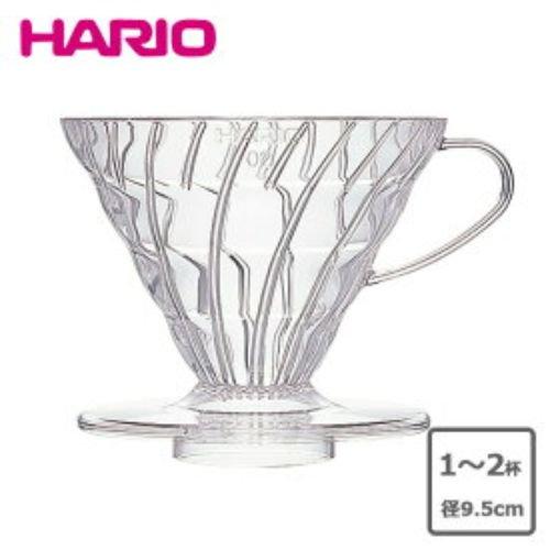 ハリオ HARIO V60透過ドリッパー01 クリア VD-01Tの商品画像