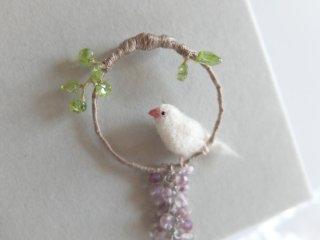 藤の花のブローチ(白文鳥)