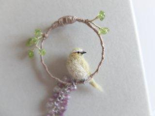 藤の花のブローチ(ウグイス)