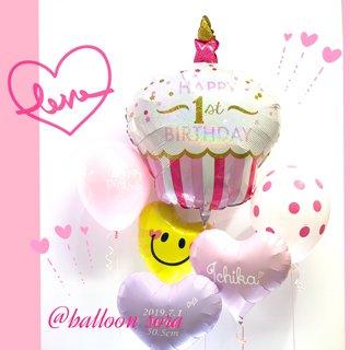 1歳おめでとうGIRL☆フワフワバルーンでお祝いセット☆