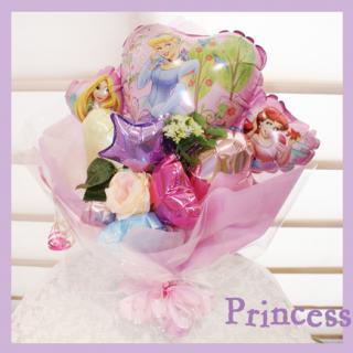 プリンセスの花束