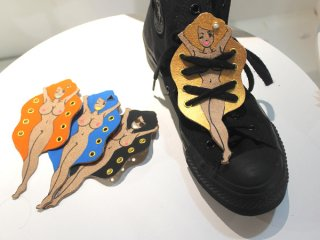 ShoeStripper
