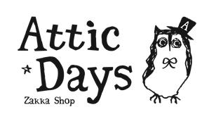 Attic Days(アティックデイズ)〜ハンドメイドアクセサリー・手づくり1点モノ・フクロウグッズのWEB通販オンラインショップ〜