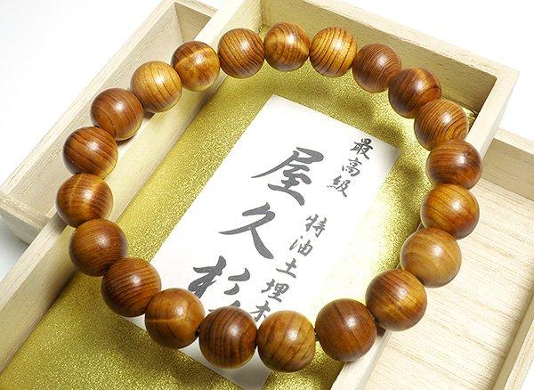 屋久杉 最高級 特油土埋木ブレス10mm(収納桐箱つき)