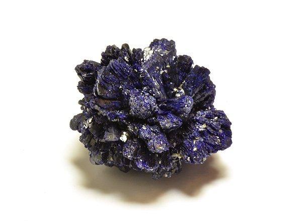 原石<br>アズライトの球状結晶<br>カザフスタン・アクチェスパスキー鉱山